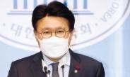"""황운하, 김기현 향해 """"피해자 코스프레…실소 금할 수 없어"""""""