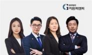 """인천이혼변호사, """"사실혼 파기때도 위자료청구소송 가능해"""""""