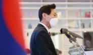 정부 수도권 신규공급 발표 미룬 날, 빠른 재건축 강조한 吳 [부동산360]