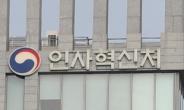 [재산공개] 김진욱 공수처장 17억·조은석 감사위원 62억