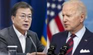 文대통령·바이든 5월 21일 정상회담…북핵·백신·쿼드·반도체 '의제'