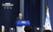 문-바이든 회담, 韓 쿼드 부분 참여·백신 허브국 인정 등 논의 여부 '주목'