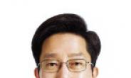 LH 상임감사위원에 염호열