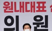 [헤럴드pic] 당선 인사말하는 김기현 국민의힘 신임 원내대표