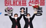 [헤럴드pic] 기념촬영하는 김기현 국민의힘 신임 원내대표