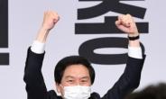 [헤럴드pic] 환호하는 김기현 국민의힘 신임 원내대표