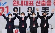 국힘 원내대표 선거, 시종일관 '웃음'…김태흠 결선 진출 이변도[정치쫌!]