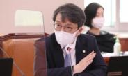 공공포털이냐 공영방송이냐…언론개혁 與野 '동상이몽' [정치쫌!]