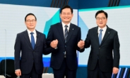 민주 전당대회 D-1…강성 '문자폭탄'이 막판 당심 분수령[정치쫌!]