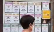 부동산 허위매물 줄었다지만…강남3구는 작년보다 늘어 [부동산360]