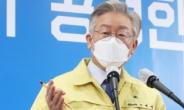 불붙은 대선 정책구상…'기본소득'·'신복지' 이어 '사회초년생에 1억' [정치쫌!]