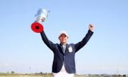 루키 김동은 깜짝우승…군산CC오픈 2년 연속 신인 챔피언 탄생