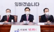 [헤럴드pic] 발언하는 국민의힘 김기현 당대표 권한대행 겸 원내대표