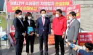 [헤럴드pic] 천막농성장을 방문한 김기현 국민의힘 원내대표 겸 당대표 권한대행