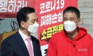 [헤럴드pic] 김기현 국민의힘 원내대표 겸 당대표 권한대행과 최승재 의원