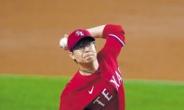 양현종, 33세에 이룬' MLB 선발 꿈'...6일 미네소타전 선발 예고