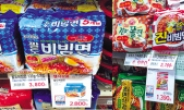 여름 앞두고 뜨거워지는 '비빔면 시장'…가격 경쟁 과열 양상