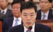 [속보] 文대통령, 신임 검찰총장에 김오수 전 법무차관 지명
