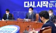 """""""文정책 뒤집힐라""""…더 뭉치는 강성 친문, 더 세진 문자폭탄 [정치쫌!]"""