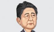 아베 정권 '아킬레스건' 사학비리 의혹 '아카기 파일' 내달 공개
