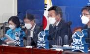 """윤호중 """"법사위는 양보 안 돼""""…송영길, 부동산·백신 정책 검토 착수"""