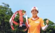 HSBC 우승 김효주, 세계 랭킹 7위로