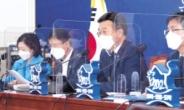 """윤호중 """"법사위 양보 안 돼""""...송영길, 부동산·백신 정책 검토 착수"""