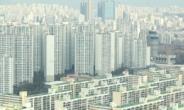 아파트 경매시 보증금 '우선변제' 대상 1억5000만원까지 확대 [부동산360]