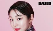 디올 레이디, 피겨여왕 '김연아', 데이즈드' 5월호 패션 화보 공개