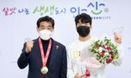 안산시, 윤현지 선수 아시아유도선수권 우승 봉납식 개최