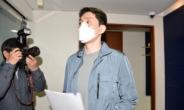 현대모비스, 선수단 내 폭행 사건 책임 물어 단장 교체
