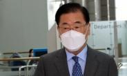 """일본 """"한미일 3국 외교장관 회의 5일 런던서 개최"""""""