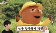 '북적,고단,위험' 5월 다중시설 자제, 집콕 문화 멍석으로 논다