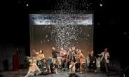 연극 '생활풍경', 장애인 특수학교 소재로 한국 사회의 차별을 말한다