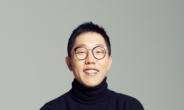 김제동, '질문이 답이 되는 순간' 초판 인세 전액 사각지대 청소년 위해 기부