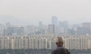 10억 아파트가 5억에 거래, 국토부·서울시 이유도 몰랐다 [부동산360]
