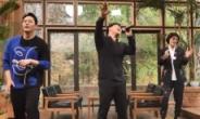 SG워너비, 라이브음원 공개…