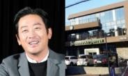 하정우, 화곡동 스타벅스 건물 매각…46억 차익