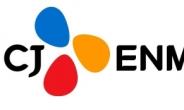 CJ ENM, 남미시장 K-POP 오디션 프로그램 만든다…'K-POP DNA'를 가진 남미 남자 아이돌 론칭 계획