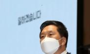 [헤럴드pic] 발언하는 국민의힘 김기현 당 대표 권한대행