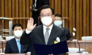 [헤럴드pic] 인사청문회에서 선서하는 김부겸 국무총리 후보자