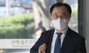 文대통령, 문승욱 산자부 장관 임명안 재가…오늘부터 임기시작