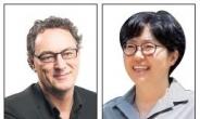 [알림] We Face the 'Climate Clock'…내달 10일 'H.eco 포럼 2021' 개최