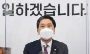 법사위 갈등·洪복당 혼란…김기현 '중재력', 벌써 시험대