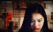 경콘진, 선택형 미스터리 웹드라마 '작가실종사건' 공개
