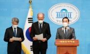 [헤럴드pic] 기자회견하는 박홍근 더불어민주당 의원