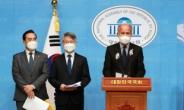 [헤럴드pic] 기자회견하는 이용우 더불어민주당 의원