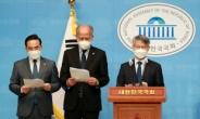 [헤럴드pic] 기자회견하는 민형배 더불어민주당 의원