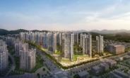 동양건설산업, 5,800여 세대 브랜드시티 '오송역 Paragon(파라곤) 센트럴시티' 분양