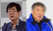 靑 '이해충돌' 문화비서관 사직…마사회장 '폭언' 확인